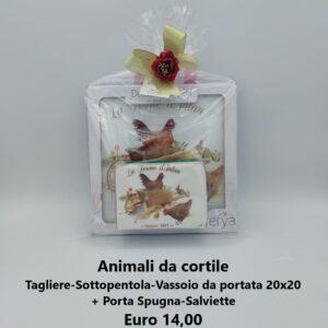 confezione regalo animali da cortile 1