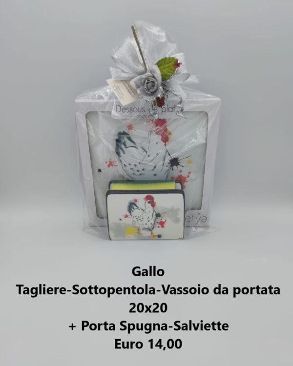 confezione gallo 4