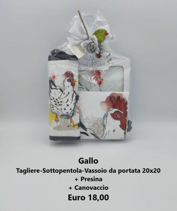 confezione gallo 5